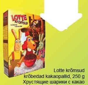 Lotte Krõmsud-krõbedad kakaopallid 250g