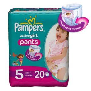 Pampers püksid Girl 12-18kg LG CP Junior 20tk