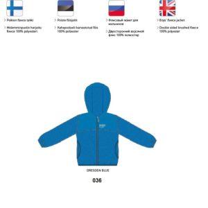 Poiste fliisjakk 1504aw13 MIHKEL 104cm 036 sinine Huppa