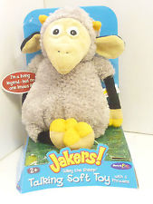 Jakers joonisfilmist tegelane Wiley lammas