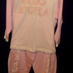 Pidzaama 120cm Milaja Dodzenka valge/roosaga
